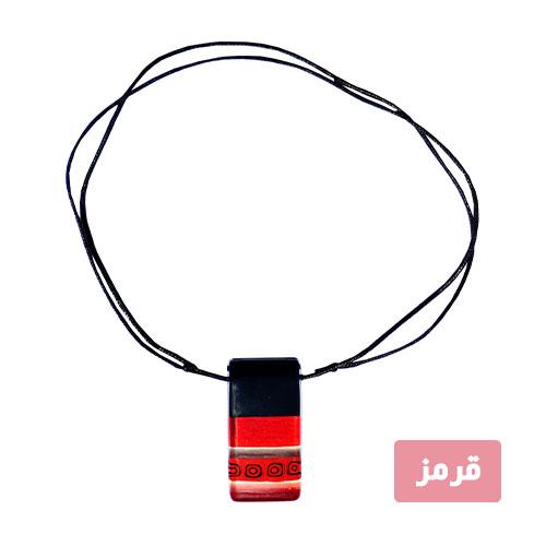 کرته مورینا هیپی | فروشگاه اینترنتی عطرونک - مرجع خرید عطر، ادکلن، لوازم آرایشی و اکسسوری